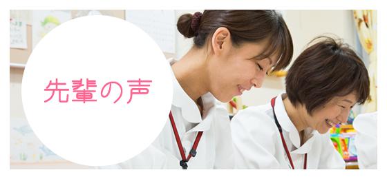 山形県の看護師求人・転職・募集情報 【看護のお …